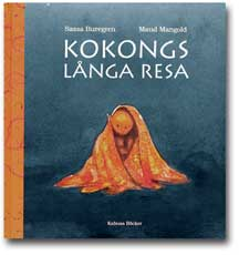 Kokongs långa resa (Cocoon´s Long Journey)